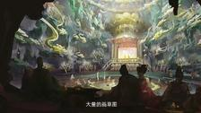 《妖猫传》极乐盛宴特辑 揭秘史上最强生日party