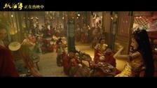 """《妖猫传》""""斗舞""""片段  跨年看妖猫热烈迎元旦"""