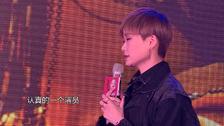 《捉妖记2》提前路演北京站  李宇春讲起四川话