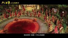 《妖猫传》曝光影特辑