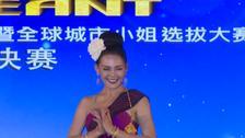 2017第十二届全球城市小姐世界杯总决赛