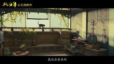 《妖猫传》美术特辑 诗意想象创造盛唐之风