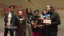 赖声川对望曹禺 重新发掘《北京人》