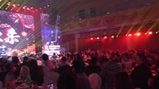 2018百尚家和商业集团新春年会暨感恩表彰大会在京举行