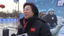 2018北京市体育公益社区行暨西城区什刹海冰雪嘉年华开幕