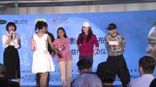 李杨《盲道》北京首映  底层三部曲公益收官