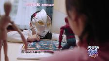 《妈超3》爆黄圣依和Andy宣传片