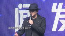 钒Fun音乐节全球启动  孙楠张远等超强阵容倾亲加盟