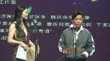 王宝强亲临现场领最令人失望导演奖 直面失败令人敬佩