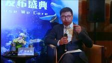 上海海昌海洋公园首发揭秘