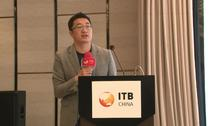ITB CHINA迎来第二季 700家展商鼎力支持