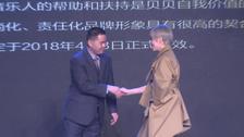 蒲公英音乐种子计划起航  黄舒骏贝贝现场发布招募令