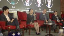 胡润研究院与美信全球和功夫财经 联合发布中国理财规划师白皮书