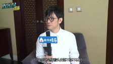 陈建骐惨因刘若英奔溃 狠心拒绝告白为哪般?