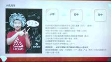 """智勇教育""""不刷题俱乐部""""揭幕仪式""""在上海举行"""