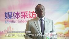 《中坦商务合作新机遇-聚焦桑给巴尔》发展论坛在沪隆重举行
