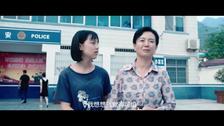 孝道电影《天下父母》在沪首映 向第105届母亲节献礼