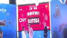 亚洲航空庆祝上海-宿务定点直飞航线启航