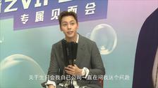 陈伟霆担任爱奇艺VIP会员代言人 深情告白粉丝:谢谢你们
