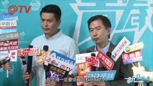 """黄舒骏担任学院院长 携手马頔开启""""音乐之旅"""""""