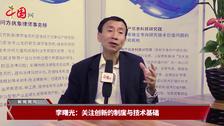 第一届技术价值高峰论坛暨方象知产研究院专家顾问团成立仪式在京举行