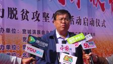 中国农民丰收节暨助力脱贫攻坚公益活动成功举办