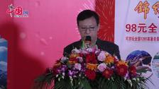 锦绣江山全国旅游年票今起发售 一卡畅游1378家景点