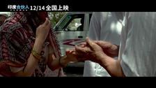 电影《印度合伙人》闪耀水乡 影视创新小镇筑梦安昌