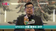 2018中国国际文创娱乐产业峰会在京召开