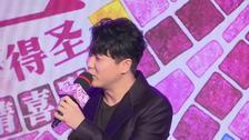 吴秀波飙歌肖央变脸求生 《情圣2》预售开启白白何频爆金句