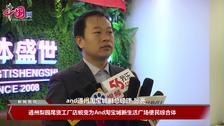 通州梨园尾货工厂店蜕变为And淘宝城新生活广场便民综合体