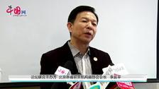 中国•马达加斯加经贸文化合作发展论坛在京举行