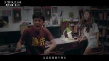 《五十米之恋》MV首发 甜蜜预售勇敢说爱