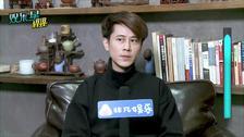 专访演员严昆:不要刻意演坏 要表现人物性格