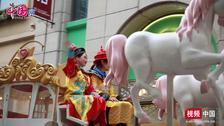 长泰广场3·8女王节 高调爱自己