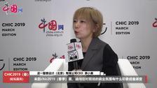 漾一服装设计(北京)有限公司CEO  宗小美
