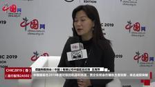 德国俐傲纳朵(中国)有限公司中国区总经理  王海萍