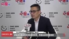华人杰优品实业有限公司董事长  胡文华