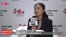 嘉兴优途服饰有限公司总经理  魏荣娜