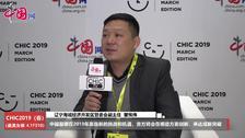 辽宁海城经济开发区管委会副主任  曾宪伟