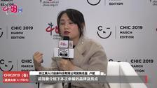 浙江美人计健康科技有限公司营销总监  卢媛