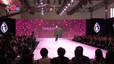 盛虹·中国纤维流行趋势2019-2020发布会在沪盛大发布