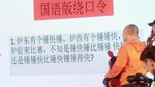 《转型团伙》4月19日上映 吴镇宇乔杉共唱《友情岁月》