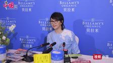 孙燕姿现身上海贝拉米春日野餐会 共同见证新升级澳洲版贝拉米亮相中国