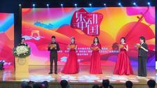 乐动中国饶阳(国际)民族音乐大赛正式启动