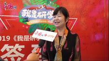 《我是研学生》北京赛区海选招募启动仪式在北京举行