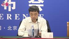 2019世界机器人大会新闻发布会在北京召开