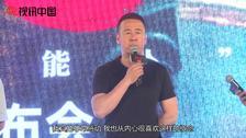 """《冠军的心》首映礼 杨坤直言被刘奋斗""""虐惨"""""""