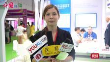 第十二届成都国际医疗旅游展览会盛大开幕