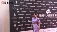 张曦2019个人摄影艺术展 策展人胡军携手群星助阵